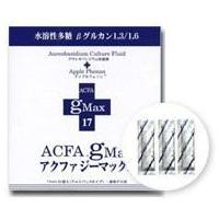 黒酵母発酵液 アクファ ジーマックス|yorozuya-harumi