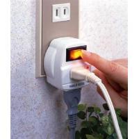 スイッチON/OFFで使わない時は節電!あまり使わない電源はこまめにスイッチを切って節約に努めて省エ...