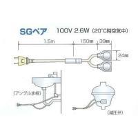 消費電力 2.6W(20℃中にて)