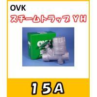 ■製品記号: YH ■本体材料: 本体…FCD(ダクタイル鋳鉄)製ネジ式  【許容圧力 0.03k〜...