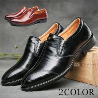 ローファーシューズ メンズ ビジネスシューズ レザーシューズ 革 皮革 紳士靴 通気性 軽量 201...