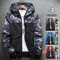 ウインドブレーカー メンズ マウンテンパーカー ジャケット ブルゾン 迷彩柄 登山 ブルゾン 大きいサイズ メンズアウター