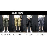 カジュアルパンツ ショートパンツ クロップドパンツ ボトムス メンズ 7分丈 カジュアル 無地 夏 涼しいズボン 夏物