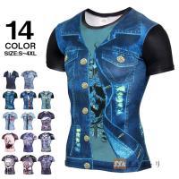 加圧シャツ コンプレッションウェア アンダーシャツ メンズ 半袖 加圧インナー 半袖Tシャツ 3Dプ...