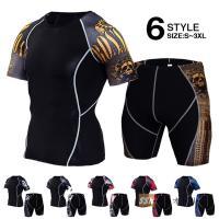 コンプレッションウェア 加圧Tシャツ タイツ ランニングウェア 上下セット メンズ 半袖 スポーツウ...