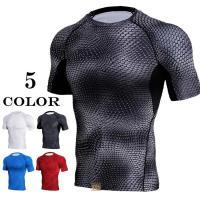 スポーツシャツ コンプレッションウェア アンダーシャツ メンズ 半袖 接触冷感 吸汗 速乾 消臭 透...