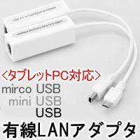 100BASE対応LAN-ADUSBRJ45 規格: IEEE 802.3(10BASE-T Eth...