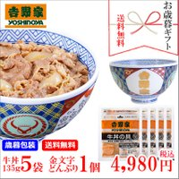 【調理方法】 ◆電子レンジの場合 1. 袋に記載しております調理方法をご確認ください。 2. 500...