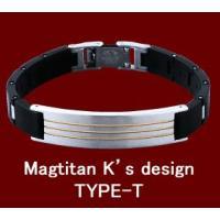 ☆ コラントッテ ポイント3倍! 磁気 ブレスレット マグチタンK's design TYPE-G ACMKG
