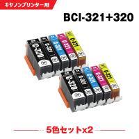 Canon BCI-321GY グレー 単品 インクカートリッジ 互換インク|yosimonoya