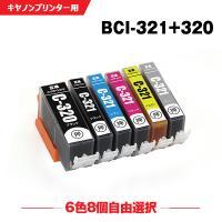 対応インク型番: BCI-320BK (ブラック) BCI-321BK (ブラック) BCI-321...