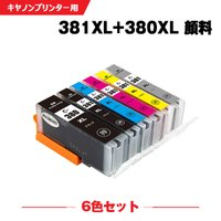 キャノン インク 380 381 6色 セットPIXUS TS8230 PIXUS TS8130 インクカートリッジ 大容量 換インク|yosimonoya