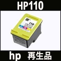対応インク型番: HP110 カラー (CB304AA)  対応プリンター機種: Photosmar...