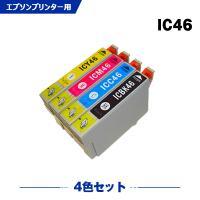 対応インク型番: ICBK46 (ブラック) ICC46 (シアン) ICM46 (マゼンタ) IC...