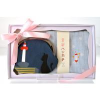 京都めぐり猫 がま口財布&ハンカチ ギフト