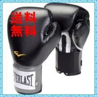 Everlast(エバーラスト) 練習用ボクシンググローブ16ozブラック  海外からの輸入品となり...