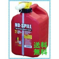 No-Spill 1405 2-1/2-Gallon Poly Gas Can 海外からの輸入品とな...