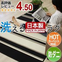 一人暮らしにも最適なサイズとお値段♪日本製でしっかりした商品なので、普通noご家庭でも安心してお使い...