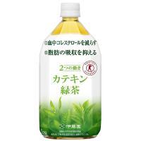 原材料:緑茶(オーストラリア)、緑茶抽出物、環状オリゴ糖、ビタミンC 内容量:1.05L×12本×2...