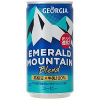 内容量 185g×6本  賞味期限通常品  保存方法 常温   1994年に発売を開始した、ジョージ...