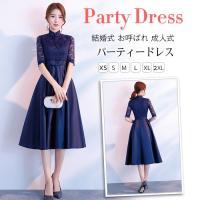 ■キーワード:花嫁ドレス ウェディングドレス 二次会ドレス お呼ばれドレス イブニングドレス ドレス...