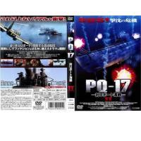 【DVDケース無】中古DVD PQ-17 対Uボート海戦 II レンタル落|youing-azekari