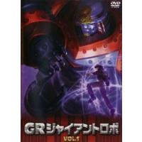 GR GIANT ROBO ジャイアント ロボ 1(第1話) レンタル落<中古DVD ケース無>|youing-azekari