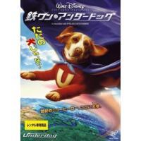 中古DVD 鉄ワン・アンダードッグ レンタル落|youing-azekari