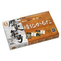 かるた遊びをしながら日本の歴史年号を暗記! 読み札には歴史上の出来事が簡潔にまとめてあり、しかも年号...