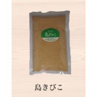 ■商品価格:602円  ■内容量:500g  ■原材料:さとうきび  ■コーヒー、紅茶、お料理に、お...