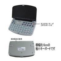 【仕様】 ・Bluetoothワイヤレスキーボード ・キー 英語配列 53キー ・本体サイズ約 10...