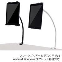 ★レビューを書いて送料無料★ ※沖縄・離島 一部地域は除く   iPadやAndroid、Windo...