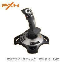 製品仕様 製品型番 PXN-2113 対応機種 USBインターフェイスを搭載するWindows10/...