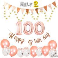 誕生日 飾り付け バルーン 100日 ハーフ 1歳 百日祝い 飾り 風船 ガーランド バースデー セット 装飾 2歳 数字 星 男の子 女の子 スパークル ycm regalo