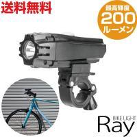 取り外しができて便利な自転車ライト!【製品特性】<br>寿命:100,000時間 Cre...