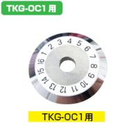 光ファイバー用カッター TKG-OC1用 替刃単品(ストリッパー 光ケーブル)(e8247)