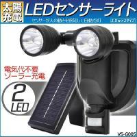 材質/カラー:ABS、PP他/ブラック 検知方式(センサー感知自動点灯時):赤外線受動式センサー 電...