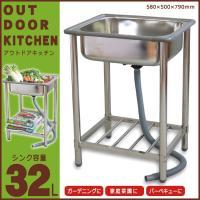 ■商品説明 屋外での水仕事に便利! コンパクトで丈夫なステンレス製の流し台です。   ● 野菜の泥落...