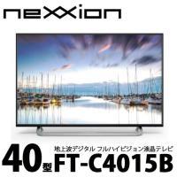 ■商品説明 大勢で楽しめる大画面のフルハイビジョン液晶テレビです! ●日本製メインボード採用 ●外付...