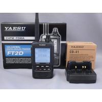 ヤエス WIRES-X アクセス可能 ・FT2D(¥44,280) ・急速充電用クレードルCD-41...