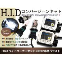 H4 HID35W マジェスティC 2型 SG13J 全年式対応 8000kリレーレス