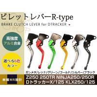 【商品情報】 【参考適合車種】 カワサキ Ninja 250R(EX250K-A00152~) 08...