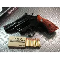 コクサイ 発火モデルガン S&W M19 2.5インチ コクサイ オリジナル セミカスタムS...