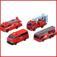 トミカギフト 消防車両コレクション2 おもちゃ トミカ ミニカー