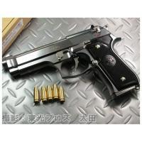 マルシン工業 発火モデルガン M9 シルバーABS 4920136012721