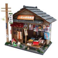 ビリーの手作りドールハウスキット 昭和シリーズ 「 駄菓子屋さん 」 【組み立て12分の1工作模型 ...