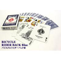トランプカード バイスクル ライダーバック ポーカーサイズ (青/ブルー) 【BICYCLE 正規代...