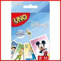 UNO ウノ ワールド オブ ディズニー 【日本語版 DTD31 カードゲーム パーティゲーム ミッ...