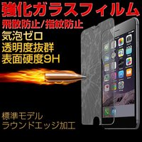 仕様 対応機種:iPhone8、iPhone8Plus 、iPhone7、iPhone7Plus 素...