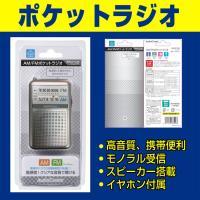 【 仕 様 】 ■ 電源:DC3V 単4形乾電池x2本(別売) ■ 受信周波数:AM530-1605...